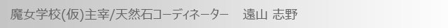 profile_0