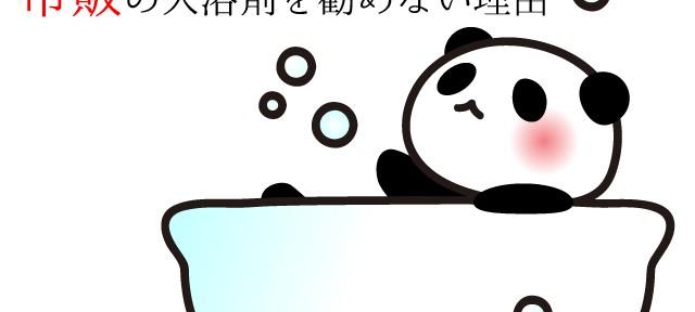 入浴_女子