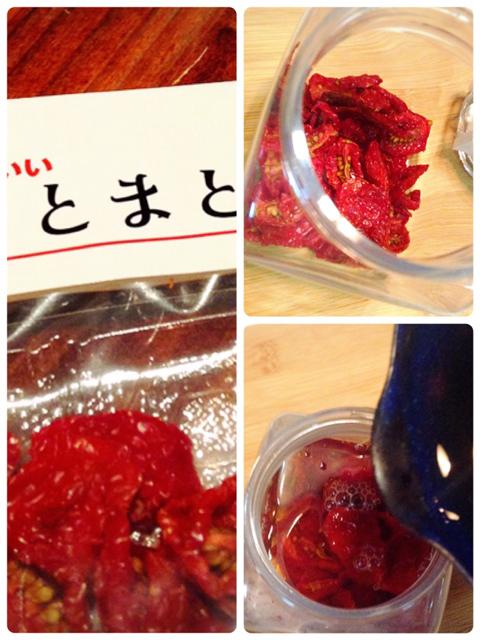 tomatosu_00