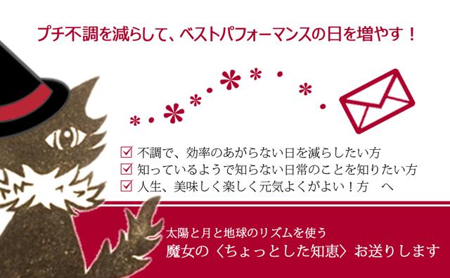 letter_640
